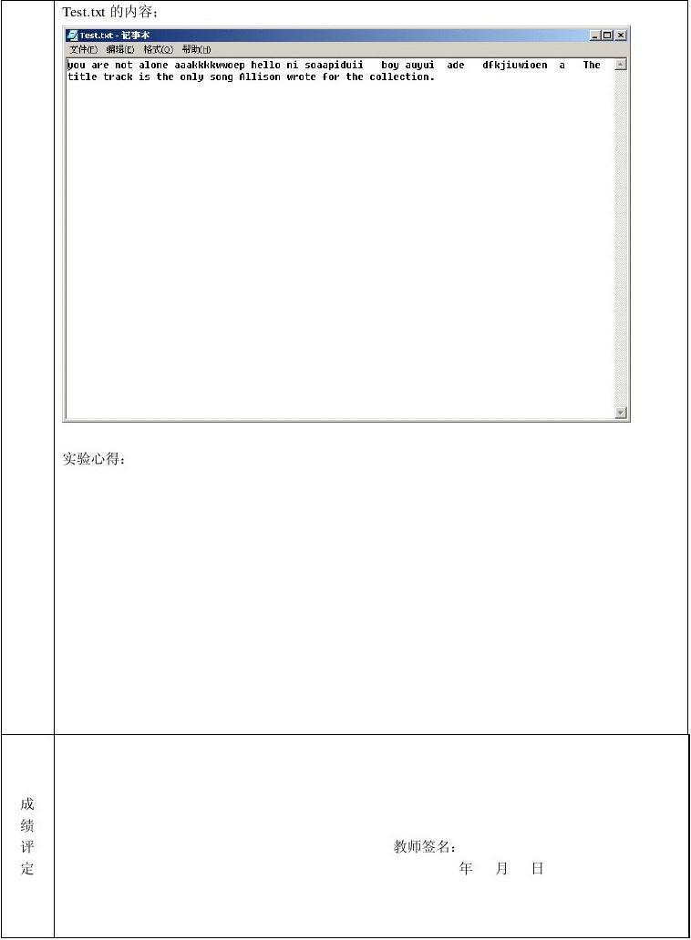 java 银行取款 异常处理 计算器设计 图形用户界面设计 实验报告图片