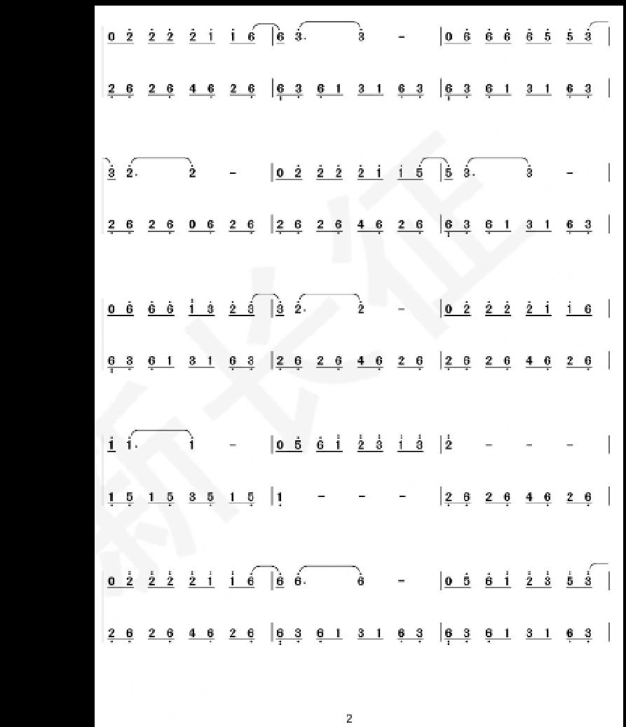 滴答c调 简单版 双手钢琴简谱 侃侃图片
