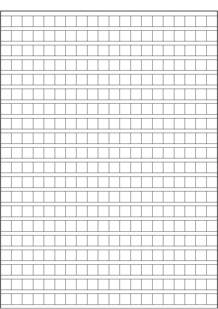 A4模板方格纸_word文档在线阅读与下载_免费小学生作文word图片