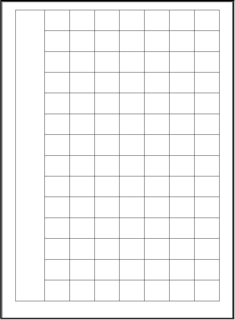 书法格式纸图片