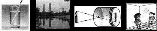 [原创]人教版物理八年级上第二章《光现象》单元测试题及答案