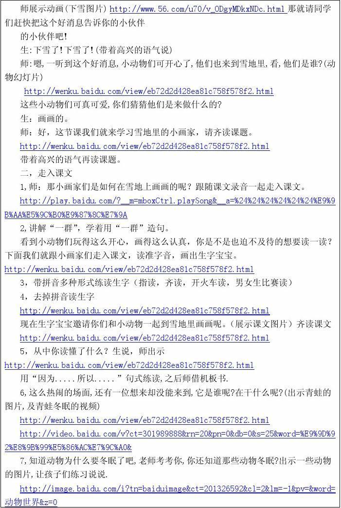 最新的成人电影网址谁告�y.*�eb_com/view/eb72d2d428ea81c758f578f2.