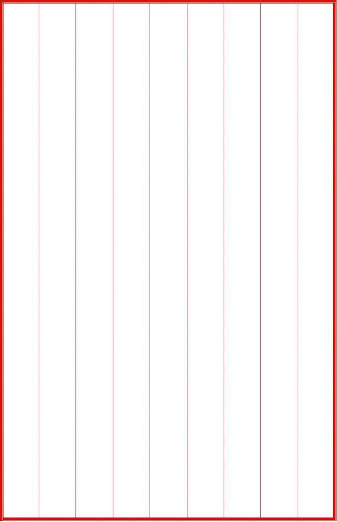 硬笔练习格子纸图片
