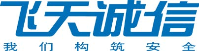 ePass1000 开发者指南中文版