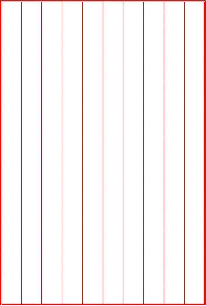 硬笔书法稿纸模板_A4纸硬笔书法打印表格3_word文档在线阅读与下载_免费文档