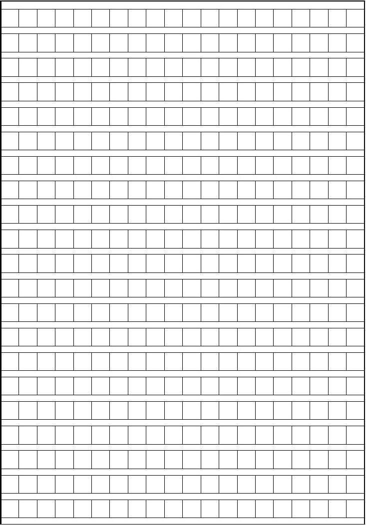 (附)字帖方格纸作文硬笔小学生图片