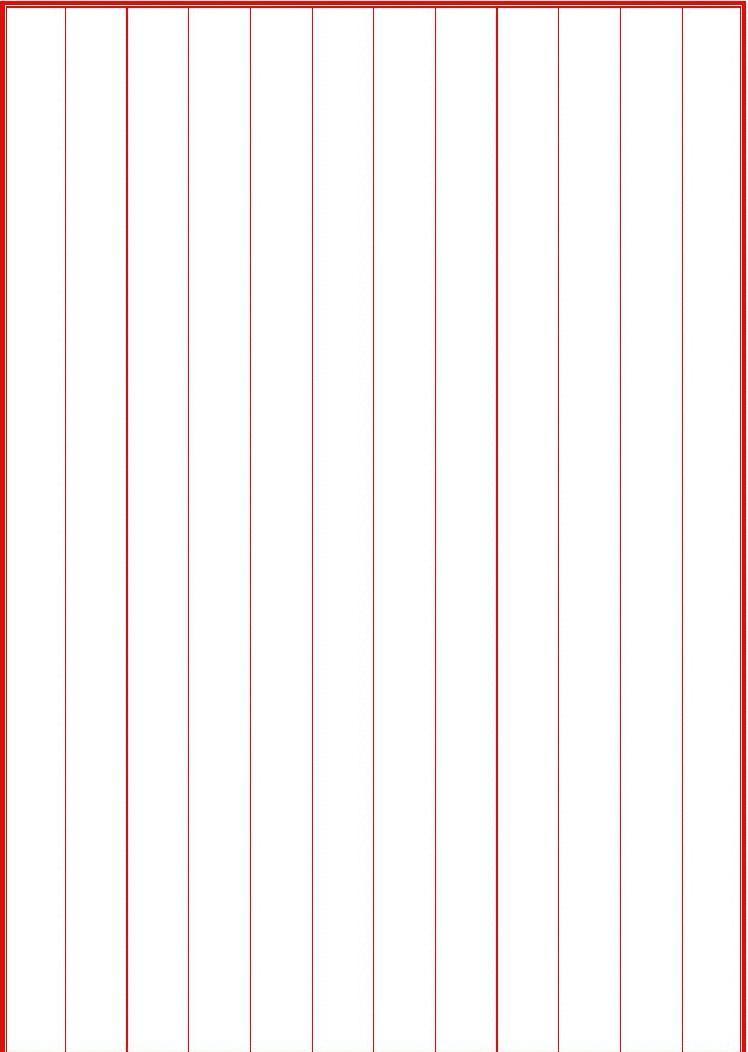 书法练习纸18种格式(1)答案图片