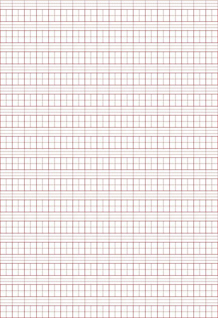 古诗词硬笔书法描红字帖2