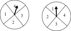 2014年全国各地中考数学试卷解析版分类汇编_:概率专题