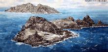 钓鱼岛列屿仅为无人岛