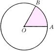 3.4.1弧长和扇形的面积