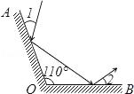 2012北师大版七年级(下)期末数学试卷A