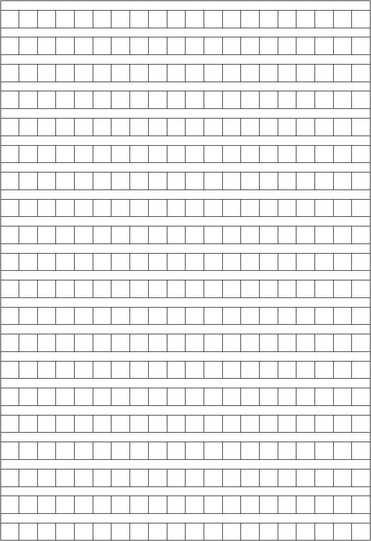 3d纸模网_作文纸模板_纸模一般是什么纸