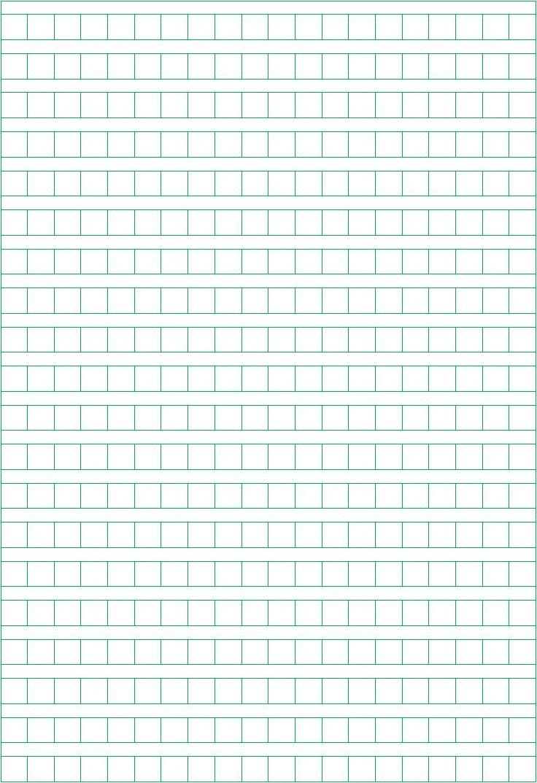 3d纸模网_纸模一般是什么纸_作文纸模板