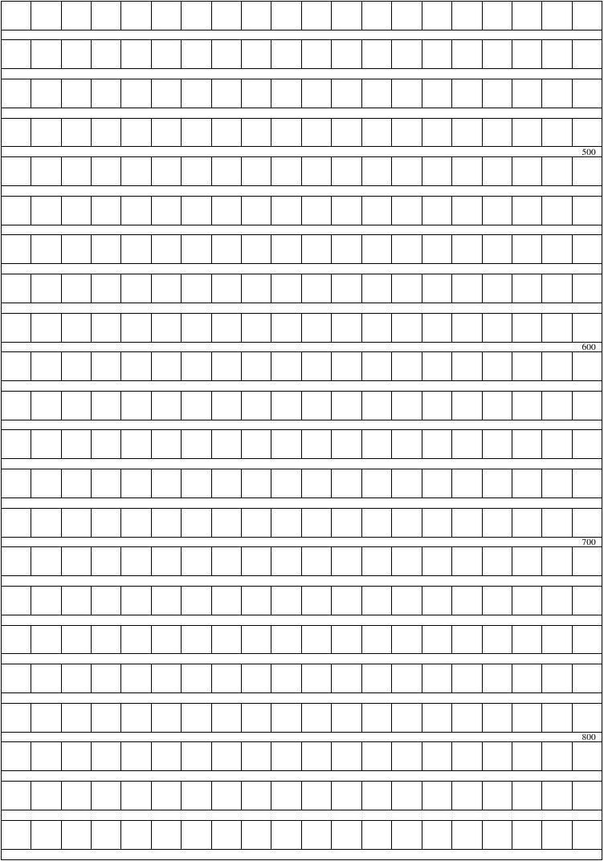 v作文作文高中田字格感动格子作文纸高中1000字作文作文800字打印一语满分多义文词图片