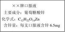 北京市昌平区20092010学年第一学期初三年级期末考试 (2)