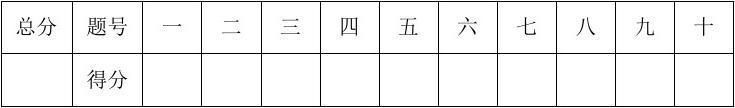 常用电器控制技术(含PLC)I(B)朱立达