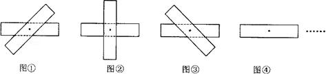武汉市新洲区2013-2014年九年级上期中考试数学试卷