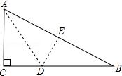 2013-2014学年新人教版八年级(下)期末数学检测卷