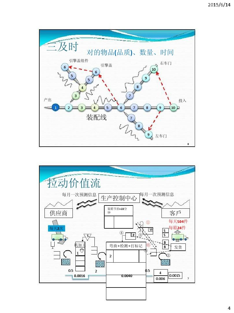曹银娣张宇峰不和_平准化 - www.chudaowang.com