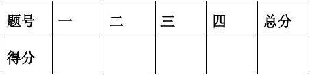 2013-2014年七年级上数学期中试卷及答案 2