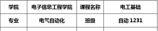 正弦交流电的三要素_正弦交流电路仿真实验报告_文档下载