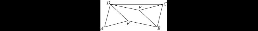 2019年春八年级数学下册第18章平行四边形18.2平行四边形的判定第4课时平行四边形的性质与判定的