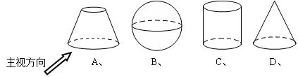2011年衢州中考数学试题与答案