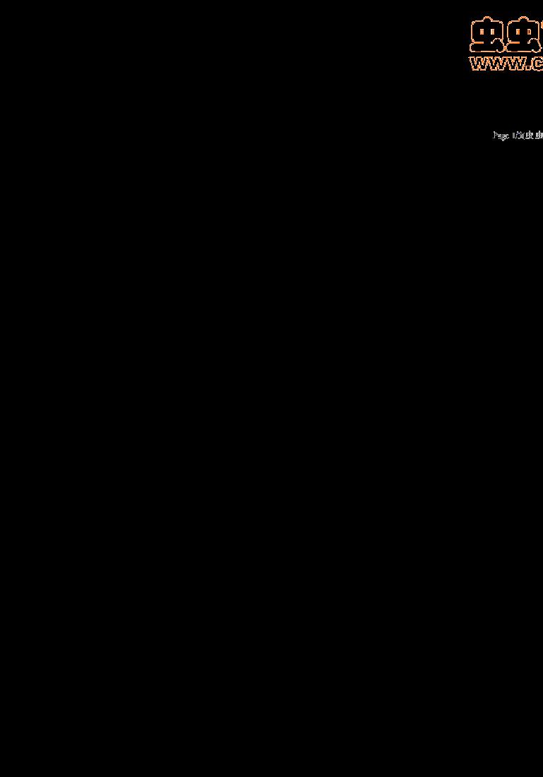 泰坦尼克号主题曲萨_泰坦尼克号主题曲 指弹吉他谱【简单超赞】_word文档在线阅读与 ...