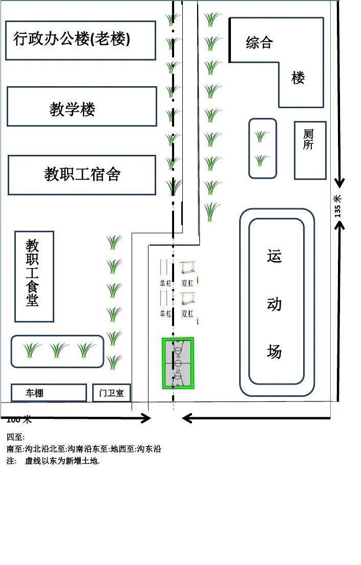 新华办事处辛桥小学规划图上异地烟台小学图片