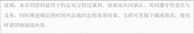 张发衡2014融资租赁合同司法解释