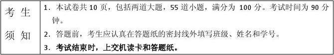 北京市海淀区教师进修学校附属实验中学12-13学年高一下学期期中考试地理试题答案