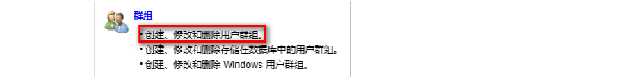 Serv-U配置只允許用戶上傳zip類型的文件