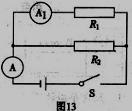 2010中考电功率计算题精选(含答案)[1]