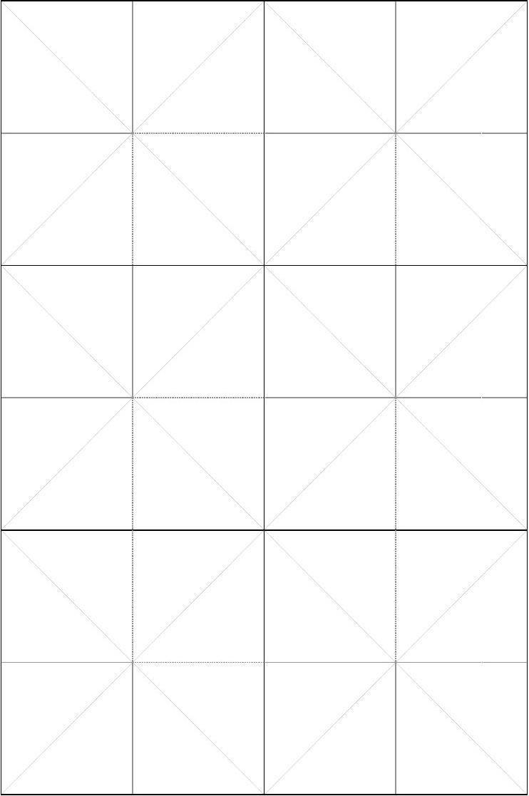 可练字米字格_2×6字a4纸格子打印毛笔房屋居委会社区设计图图片