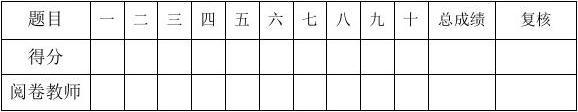通原11A答案(秋季)
