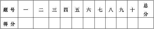 重庆大学电机学第1次课堂测验(含参考答案)