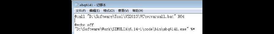 关联 Abaqus 6.14和 Visual studio、Intel fortran