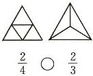 人教版数学三年级上册期末练习题A