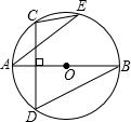 2009年北京市中考数学试卷