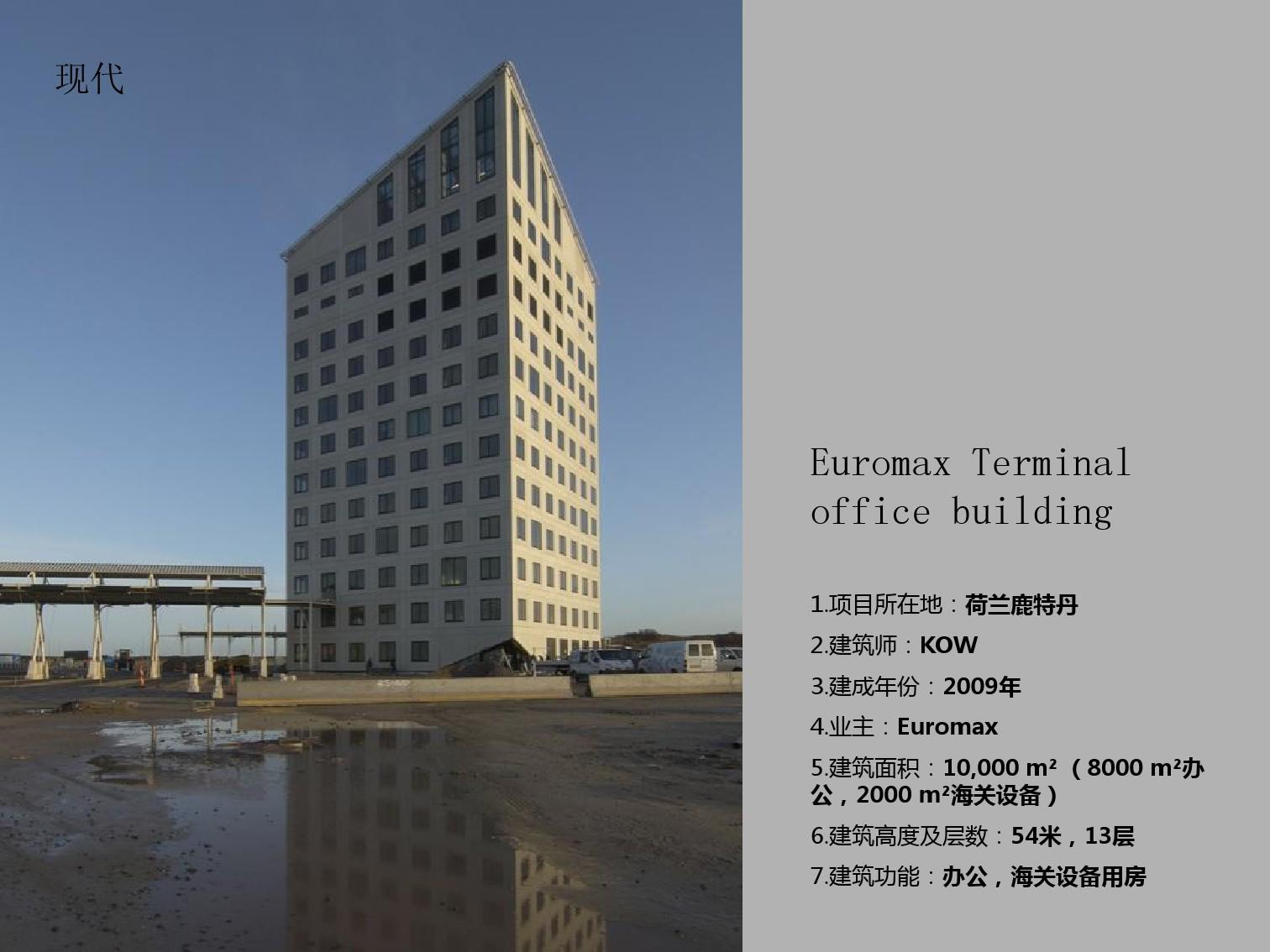 高层分类建筑立面办公pptcad插图图片建筑设计图片