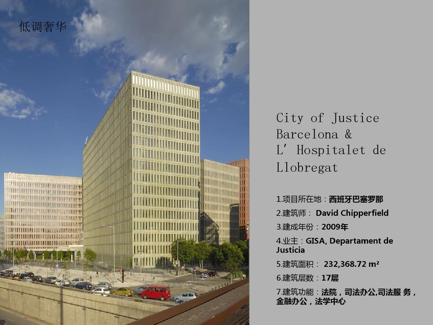 高层设计建筑立面办公pptcivil海堤分类3d图片