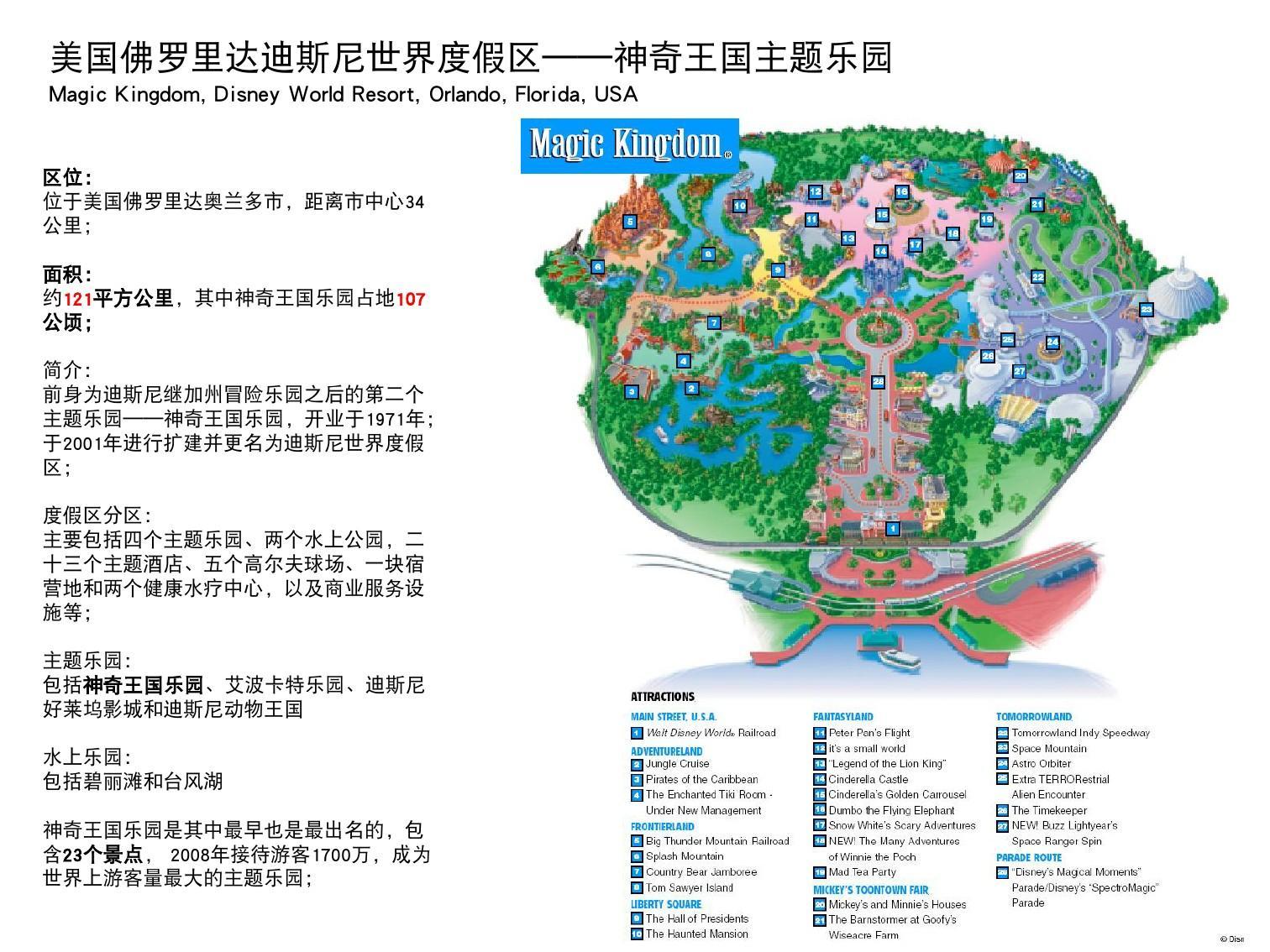 地图 1512_1134