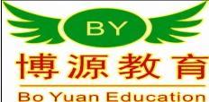 2013最新江苏译林版牛津英语unit5要点总结与练习