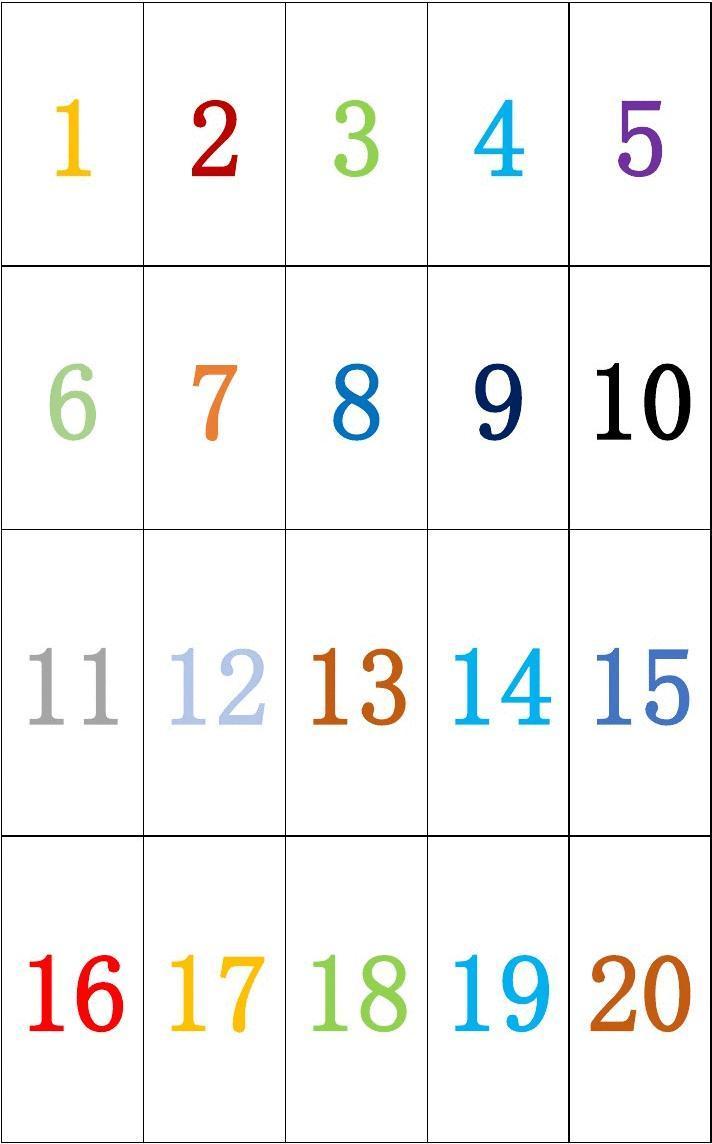 初中数学教案范文_幼儿识数字1-20彩色_word文档在线阅读与下载_无忧文档