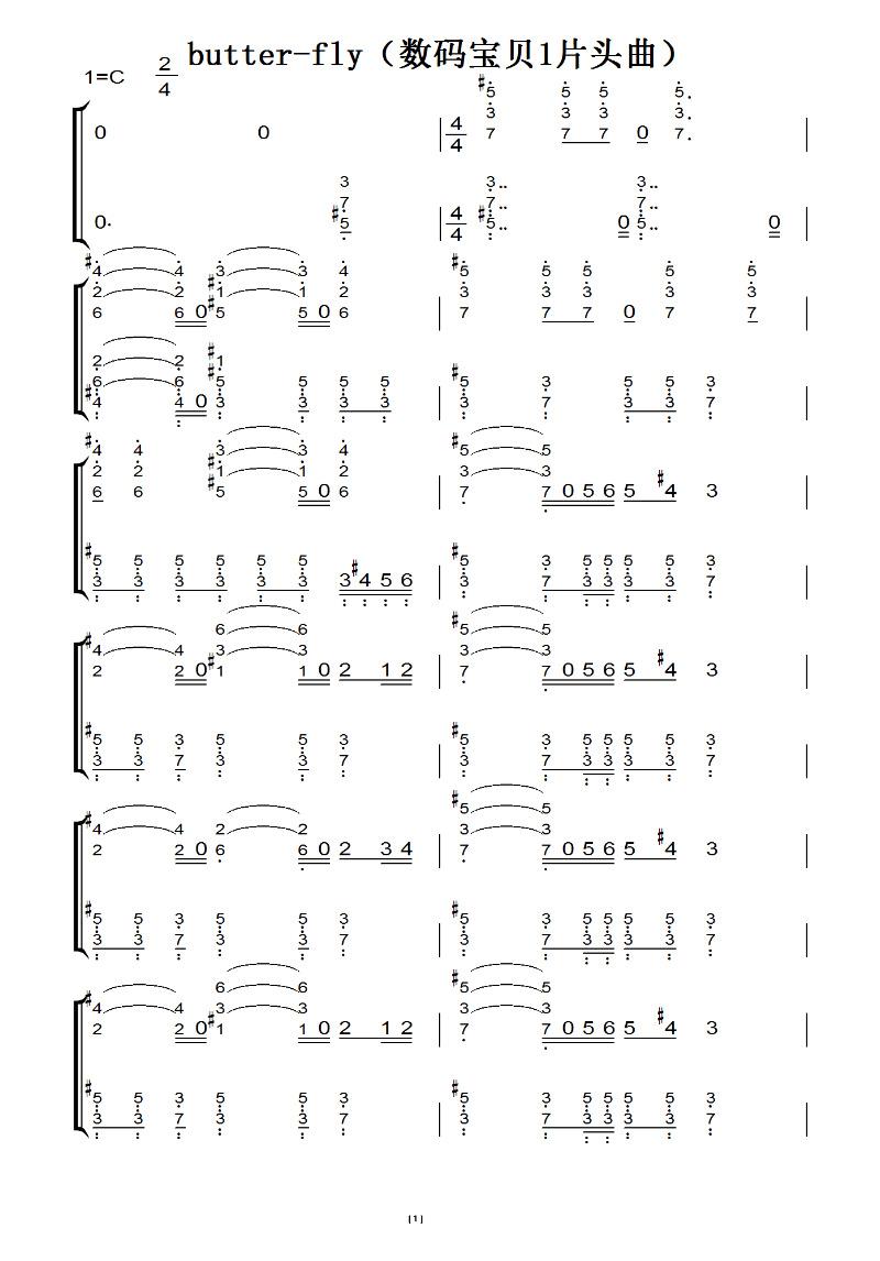 转c调 动漫原声 钢琴双手简谱 钢琴谱 钢琴简谱图片