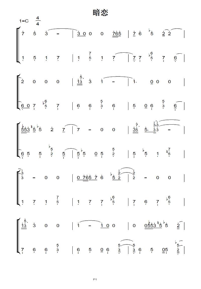 暗恋(夜的钢琴曲ii)石进 原版 钢琴双手简谱 钢琴谱 钢琴简谱图片