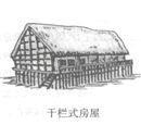 第1课 我们的远古祖先 每课一练01(岳麓版七年级上册)
