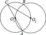 2015年第一次中考模拟数学试题