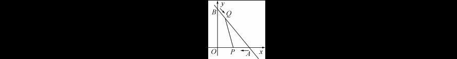 中考数学大复习第三编综合专题闯关篇专题六动态问题试题
